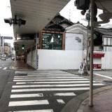 河原町蛸薬師の角地はドンキホーテ!!