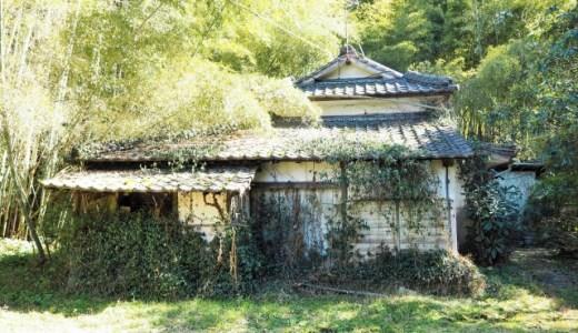 SUUMOの反対側は、空き家を売りたい人の無料掲示板サイト『家いちば』