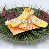 京都祇園「天ぷら圓堂」パリへ食文化を発信 & セレスティン京都祇園