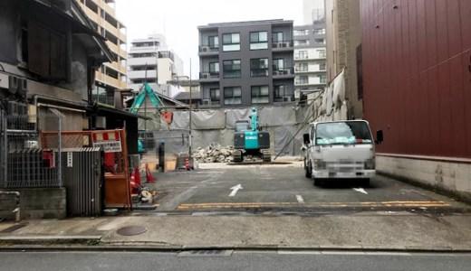 堺町三条上るガレージ跡地が動き出す