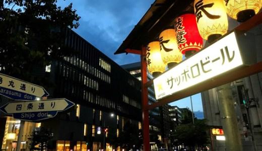 祇園祭の「酒場トやさい イソスタンド」7月8日オープン!