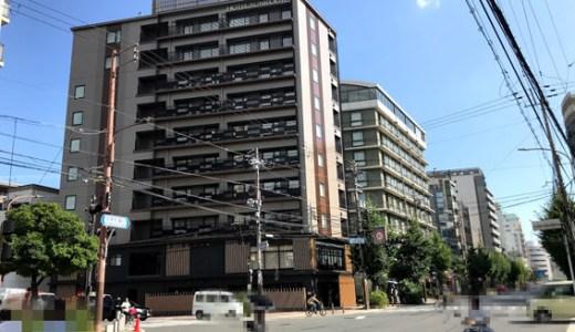 『ホテルサンルート京都木屋町』2018年8月グランドオープン!!