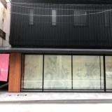 ホステル「WeBase京都」&リベルテ・パティスリー・ブーランジェリー & THE TERMINAL KYOTO 絵の住まふ処