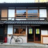 10/20オープン!!『らくえんカフェ』〜αステーション[CHUMMY TRAIN]
