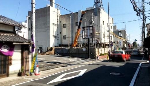 『車折神社』と三条通の解体現場