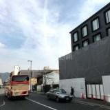 (完全版)  京都のホテル供給過剰??  地価高騰!!  大阪万博決定!! 京阪電気鉄道!! ゼロco!!