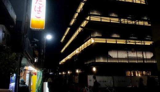 三条大橋 『行灯(あんどん)のような商業施設』