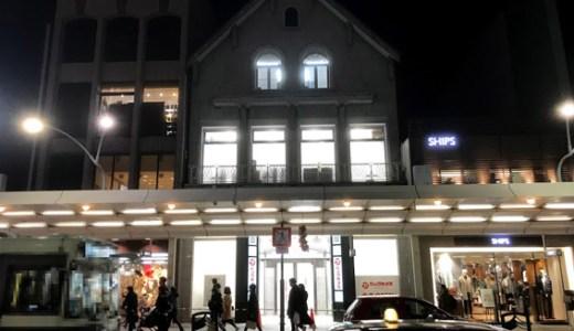 四条通に『ビックカメラ』の新業態店が12月21日オープン!!