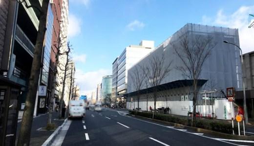 『エースホテル京都』と『麺屋 優光(ゆうこう)』と『(株)細尾』