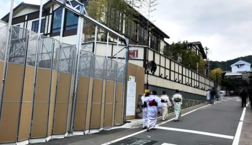 東山の『パークハイアット京都』と『清水小学校跡地・NTT都市開発/プリンスホテル』の現況