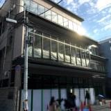 大丸京都店の北にある建物は、何になる?『フィル・パーク京都東洞院プロジェクト』と『神乃珈琲 (かんのこーひー)』とJ.フロント リテイリング『アーバンドミナント戦略』