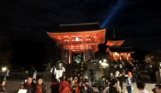 (2019.1月現在) 今後オープンする『京都』の主要ホテル特集!!