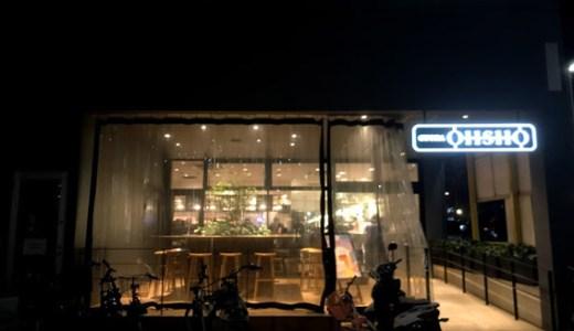東京初出店!!『GYOZA  OHSHO』本日3/2オープン!!