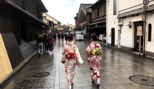 京都の主要なホテル・国内宿泊客21ヶ月連続前年割れ