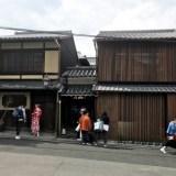 京都・祇園八坂のラグジュアリーホテル『そわか(SOWAKA)』新館が3/25グランドオープン!! 3/29「伊右衛門サロンアトリエ京都』がオープン