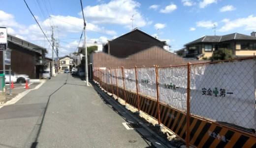 大京、西陣エリアにマンション計画