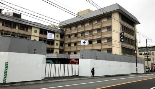 東山五条南の『ホテル東山閣』にバリケードが!!  ウェルス・マネジメント(株)