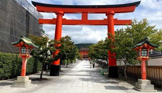 2020年、全国の基準地価3年ぶりに下落 京都の観光地は大幅下落