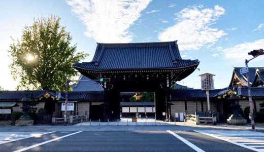 【京都エリア】これから開業する外資系ホテル一覧!!  2020年11月現在