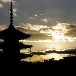 京料理ならここ「いちえ」京都人が買いに来る鯖寿司も有名です 京都グルメ
