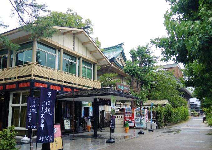 ぎをん為治郎(西尾八ッ橋)神宮店