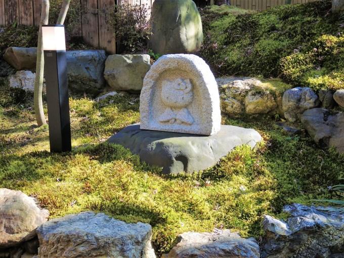 京都・はろうきてぃ茶寮・庭