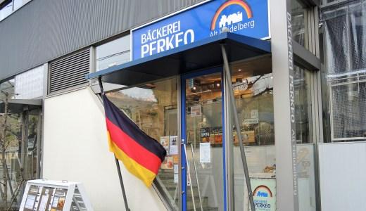 🍞京都の美味しいドイツパンのベーカリーカフェ「PERKEO ペルケオ」