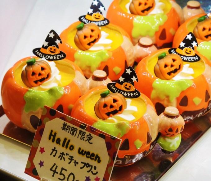 京都・山科「スイス菓子 ローヌ」ハロウィン・かぼちゃプリン