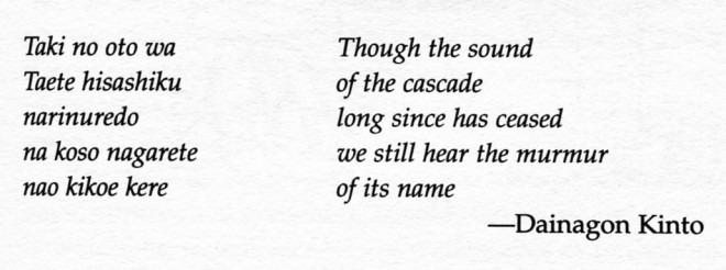 Bury Me Upside Down Poem