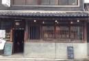 隈本総合飲食店外観