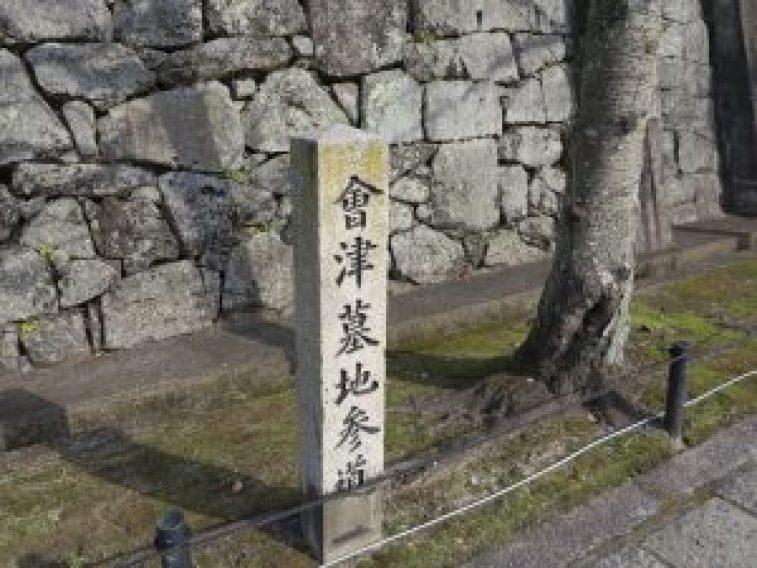 金戒光明寺仏像56