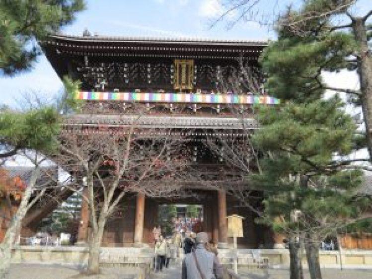 金戒光明寺仏像32