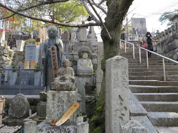 金戒光明寺仏像67