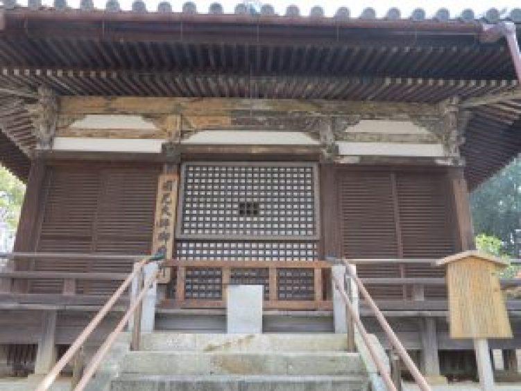 金戒光明寺仏像23