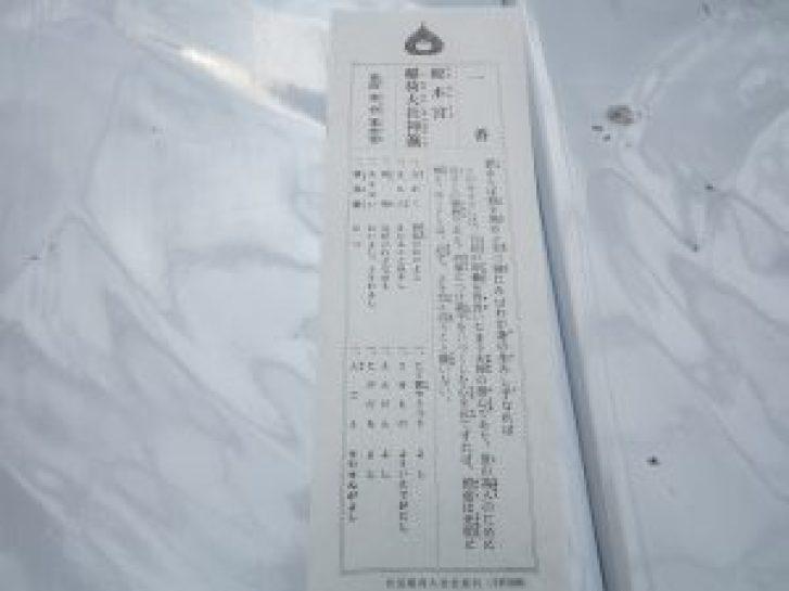 伏見稲荷大社7