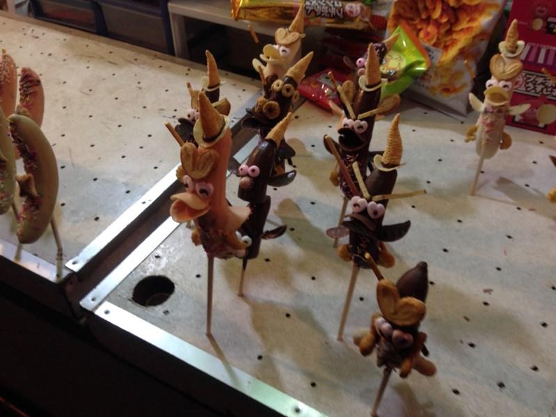 吉田神社の節分祭17