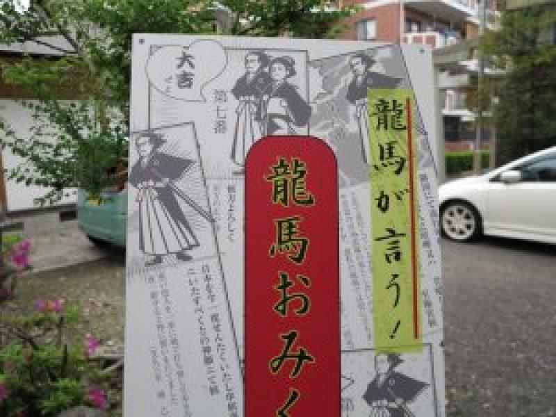 毅信稲荷神社6