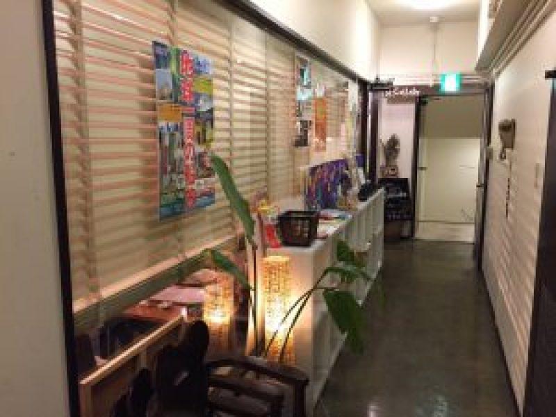 Gallery Cafe & Bar CoLLabo