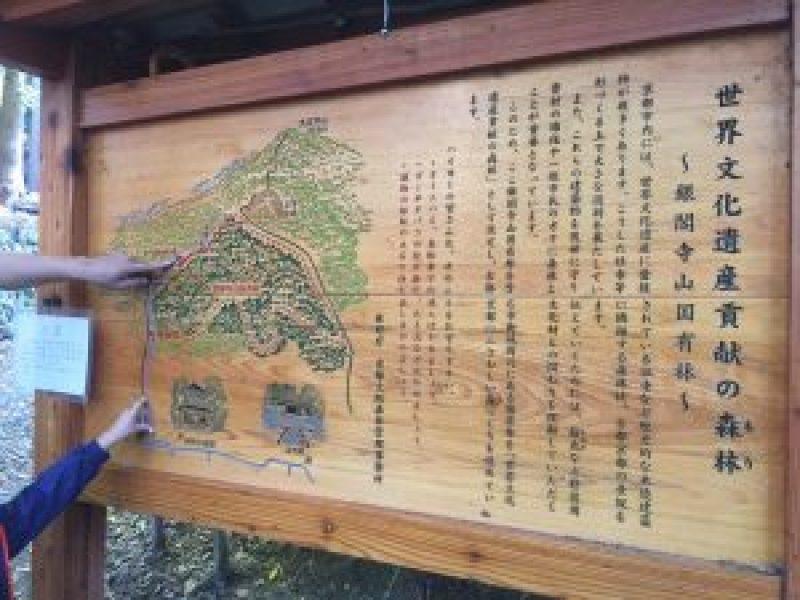 大文字山1