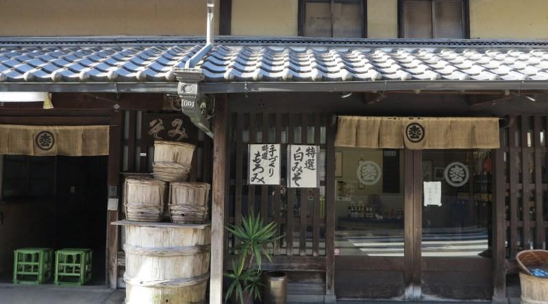 松野醤油1