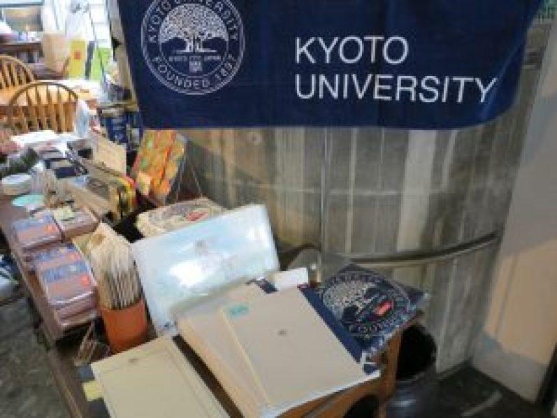 子ども博物館と京都大学博物館お土産11