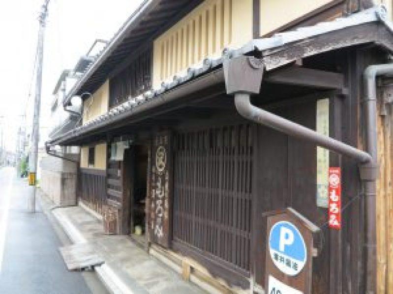 澤井醤油本店16