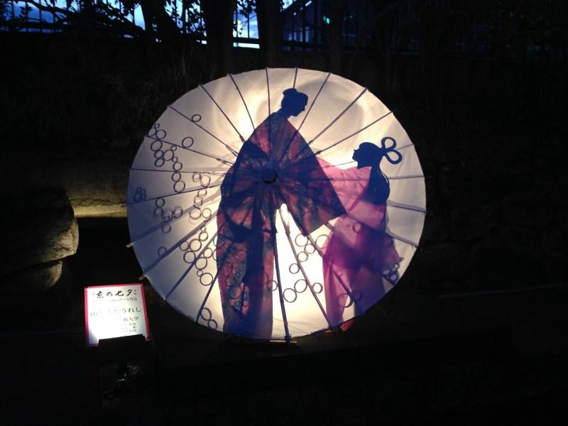 京都七夕9