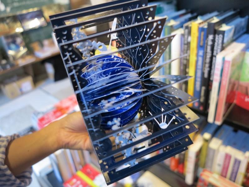 天狼院書店13