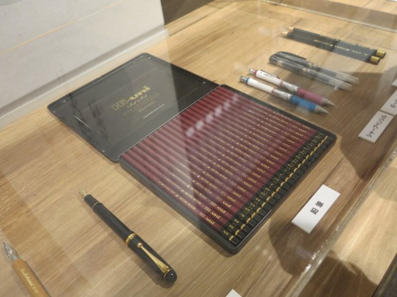 漢検 漢字博物館・図書館11
