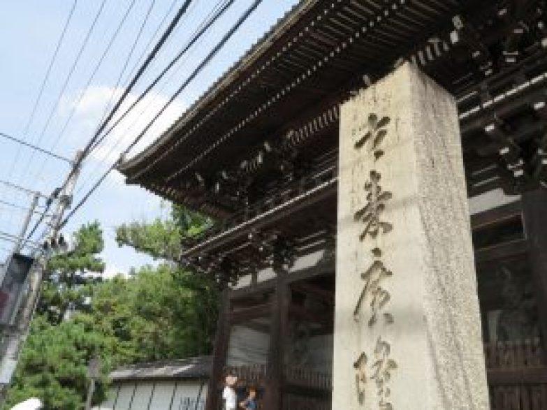 広隆寺10