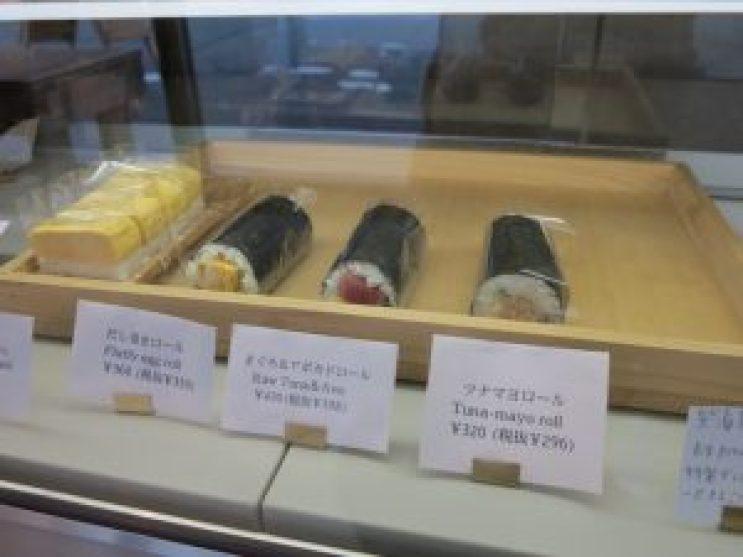 kitaroyasushi7