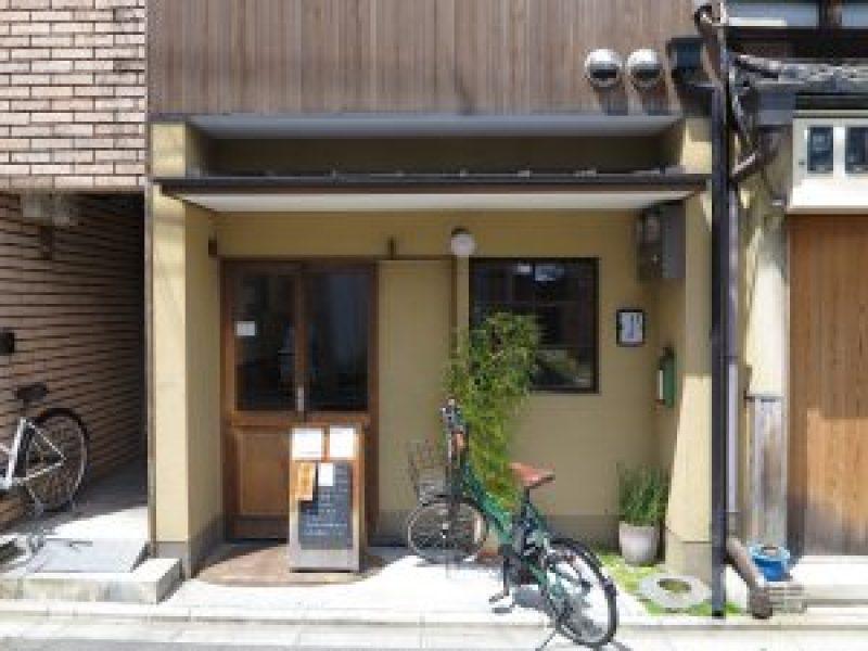 寺町名店5