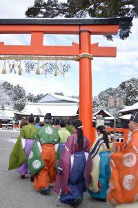 KIgensai at Kamigamo shrine