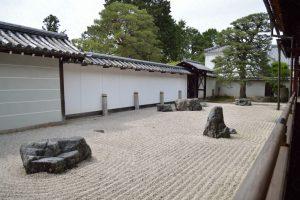 南禅寺小方丈庭園
